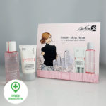 Kit di bellezza quotidiana Beauty Must Have Bionike